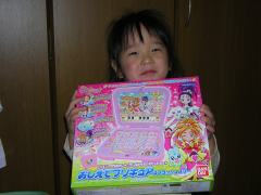 20060511_11.jpg