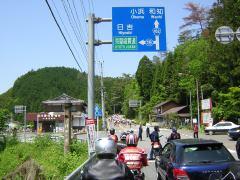 20060521_03.jpg