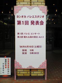 20060609_04.jpg