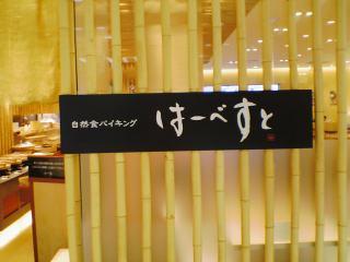 20060705_07.jpg