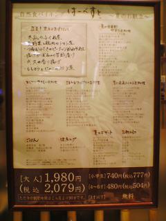20060705_08.jpg