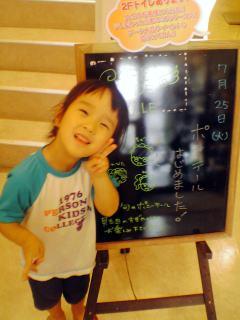 2006072508.jpg