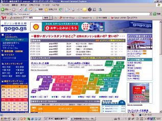 20060731001.jpg