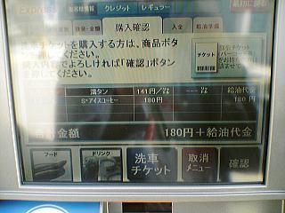 20060901002.jpg