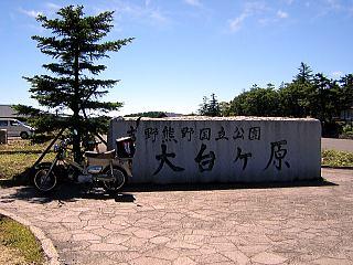2006092002.jpg