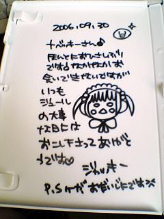 2006093003.jpg