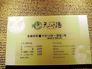 200610010001.jpg