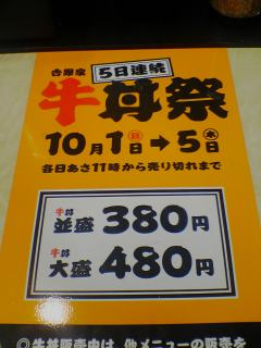2006100501.jpg