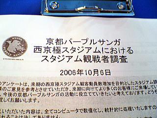 2006100602.jpg