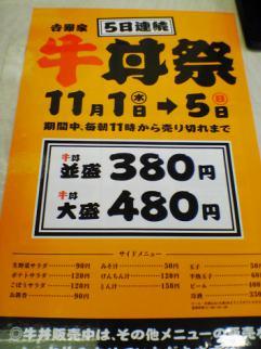 2006110102.jpg