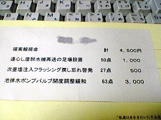 2006110502.jpg