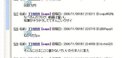 2006111501.jpg