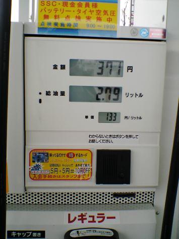 2006111702.jpg
