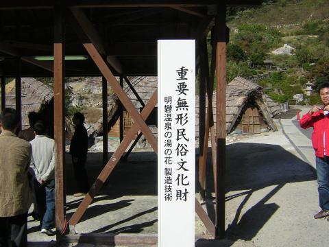 2006111713.jpg