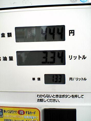 20061129002.jpg