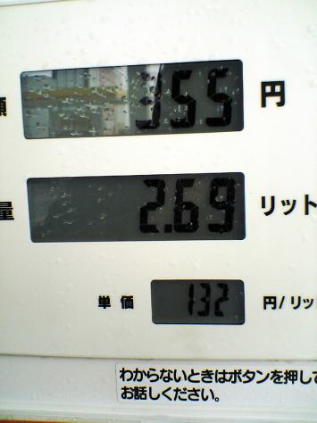 20061203002.jpg