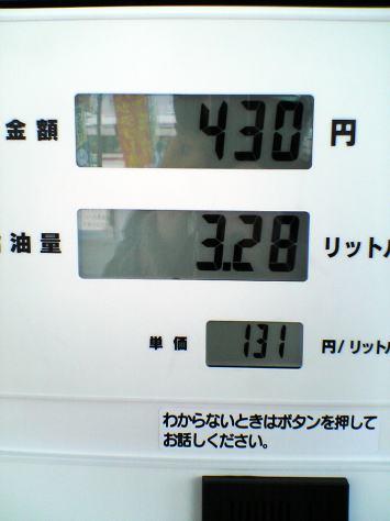20061211002.jpg