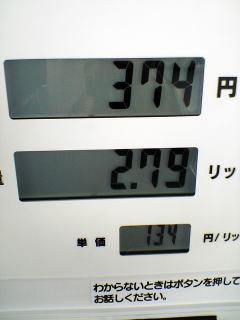 2006121802.jpg