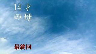 20061221001.jpg