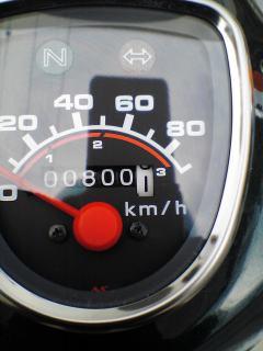 20061223002.jpg
