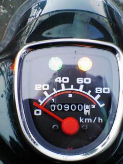 20061228003.jpg