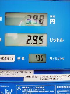 2006123100002.jpg