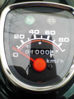 2006123100005.jpg