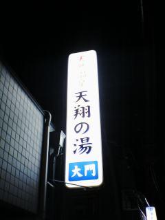 20070101007.jpg