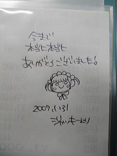 20070113004.jpg