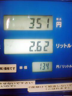 20070114002.jpg