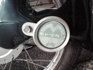 20070114005.jpg