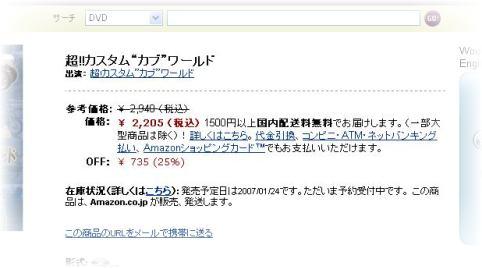 200701200003.jpg
