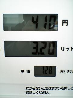 200701200008.jpg