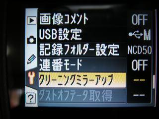 20070126011.jpg
