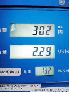 20070130002.jpg