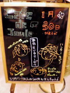 20070130004.jpg