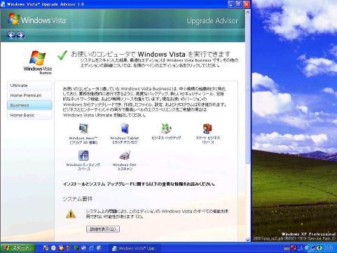 20070131001.jpg