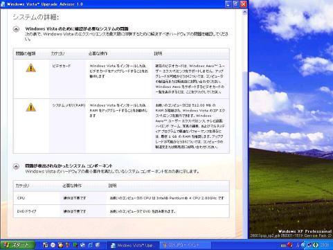 20070131002.jpg