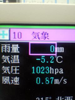 2007020403.jpg
