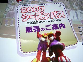 20070209003.jpg
