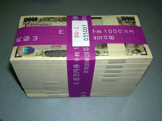 20070209006.jpg