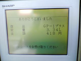 20070216003.jpg