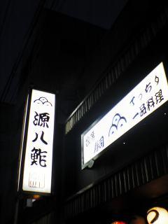 20070218005.jpg