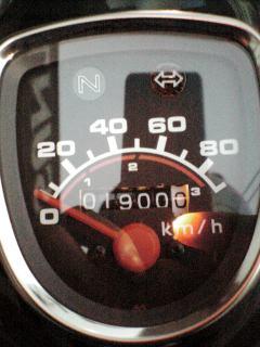 20070219001.jpg
