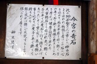2007022210.jpg