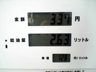 20070318002.jpg