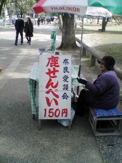 20070318005.jpg