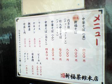 2007032203.jpg