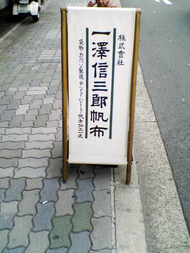2007032206.jpg