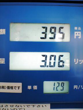 20070323002.jpg